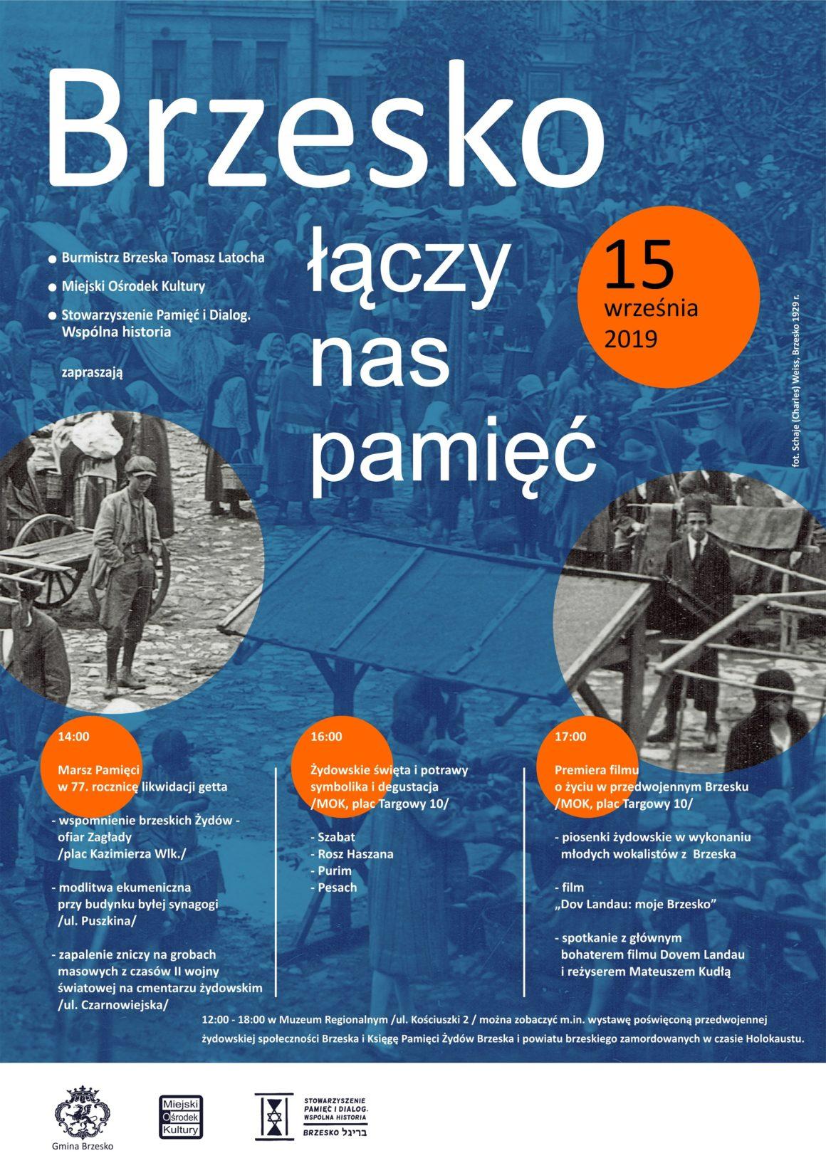 brzesko-laczy-nas-pamiec-1160x1641.jpg
