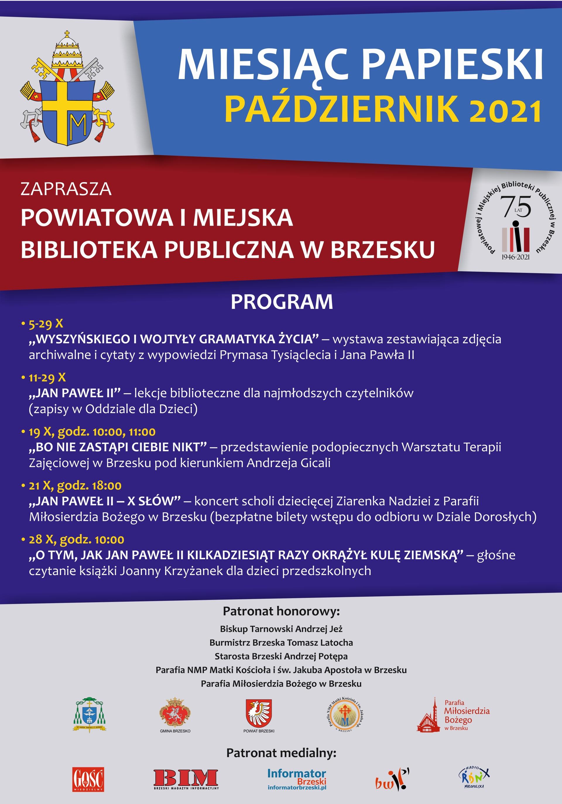 mp-2021-plakat-ogolny.jpg