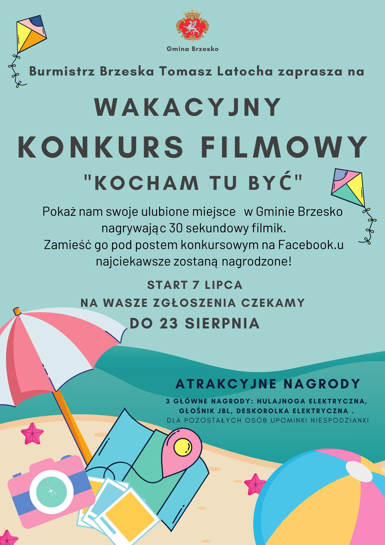 plakat-wakacyjny-konkurs.png