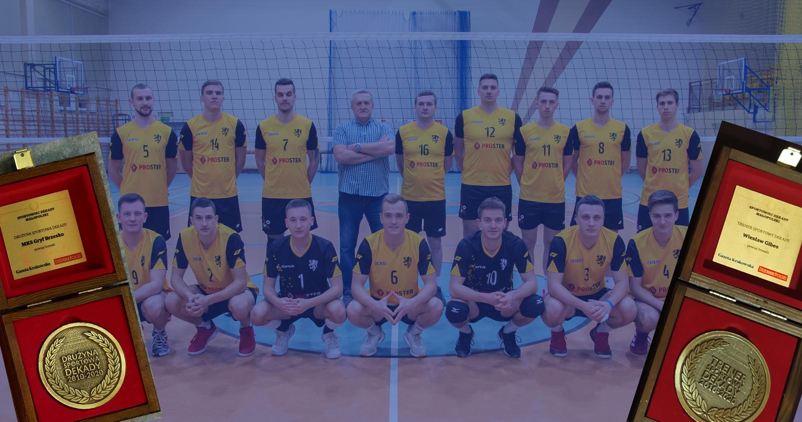 wspanialy-sezon-mks-gryf-brzesko.png