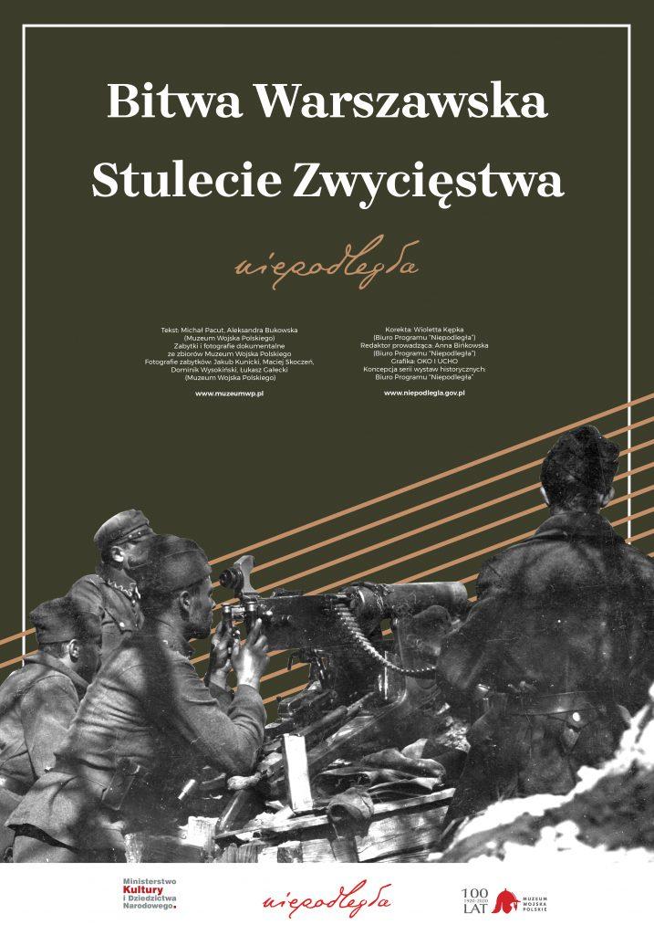 wystawa-bitwa-warszawska2-717x1024.jpg