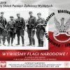 plakat-1-marca-brzesko_47x32cm