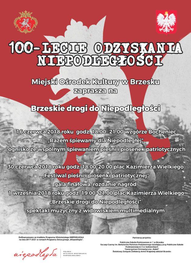 plakat_a2-768x1083